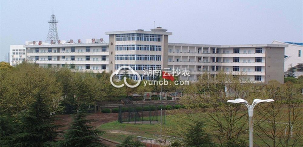 远程抄表系统案例:长沙电力职业技术学院宿舍楼