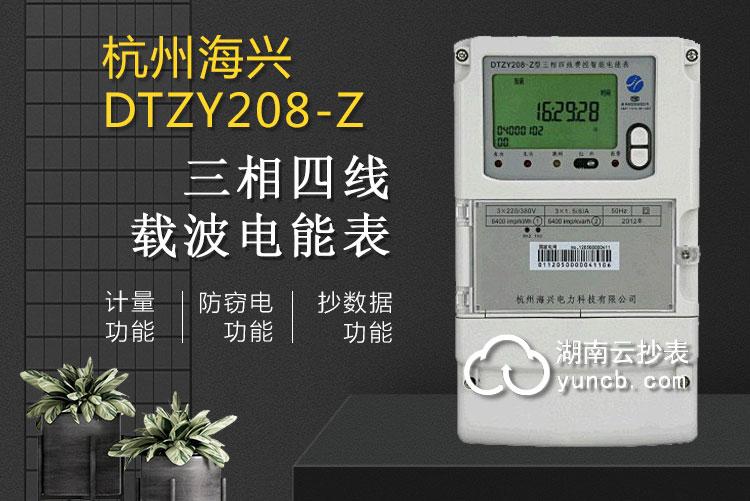 工厂企业能耗在线监测设备