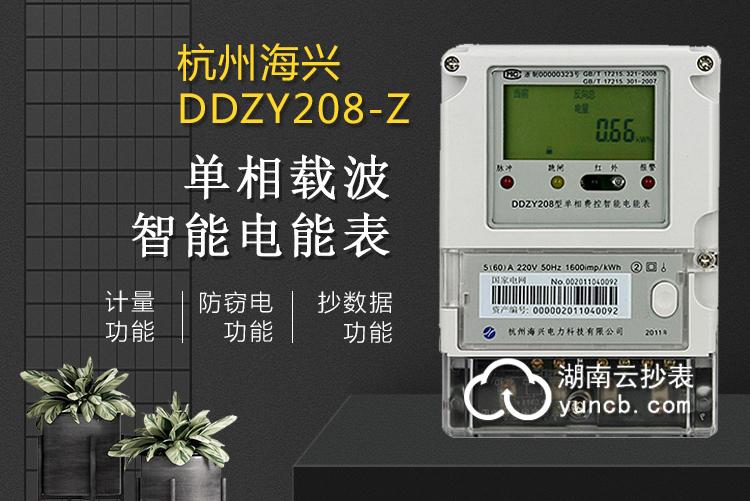 商业综合体载波抄表系统硬件设备推荐