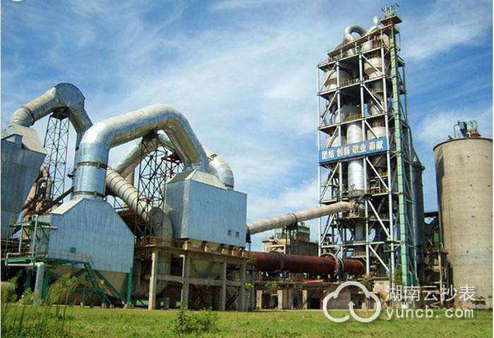 水泥厂能耗监测系统
