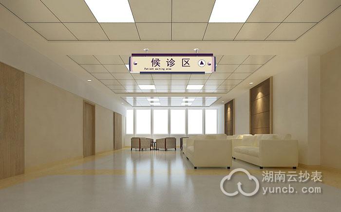 医院智能抄表系统