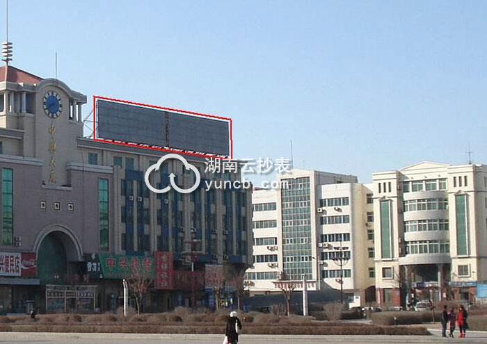 旧市场电表改造远程抄表项目:四平市中兴大厦