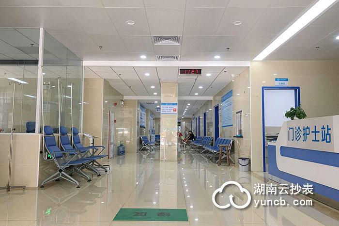 医院智能远程抄表系统