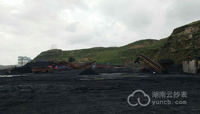 煤矿企业能耗监测系统