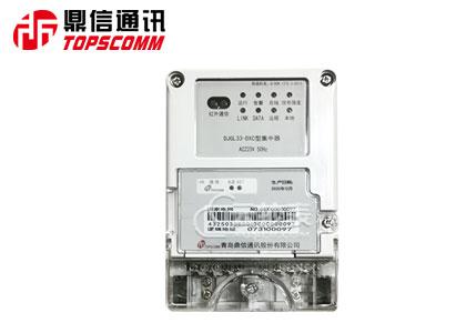 青岛鼎信DJGZ23-DXC II型集中器支持RS485通讯