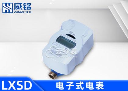 长沙威胜威铭LXSD电子式预付费水表支持M-BUS接线